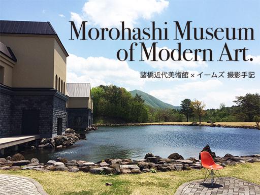morohashi_1