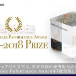 Dealer Sales Paformance Award 2017-2018を受賞致しました