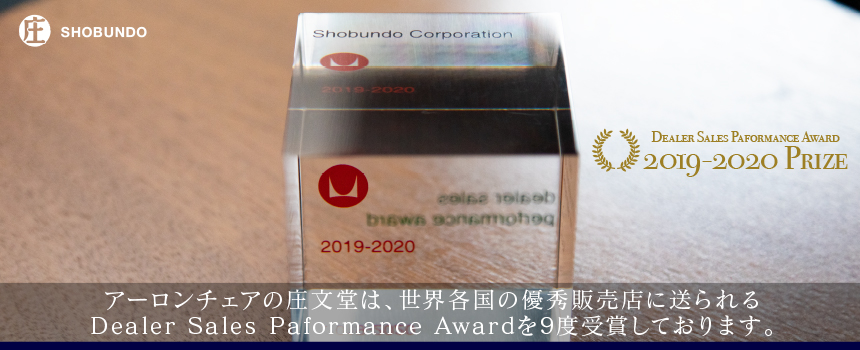 Dealer Sales Parformance Award イメージ